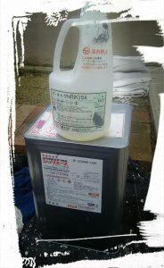 FRP防水用トップコート
