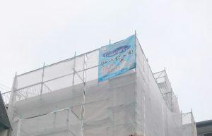 岡山市内 某学生寮 足場組み