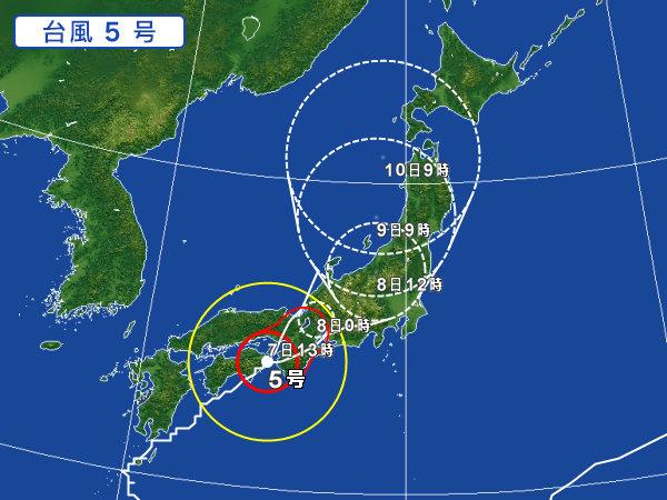 2017.08.07台風5号 岡山