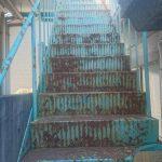 外階段 塗装前
