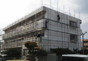 岡山市北区某ビル様 着工