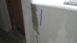 岡山市北区某ビル様 壁面ひび割れ補修