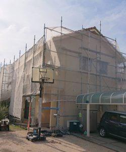 2019.5.30(木)岡山市南区K様邸 外壁塗装工事 工事着工