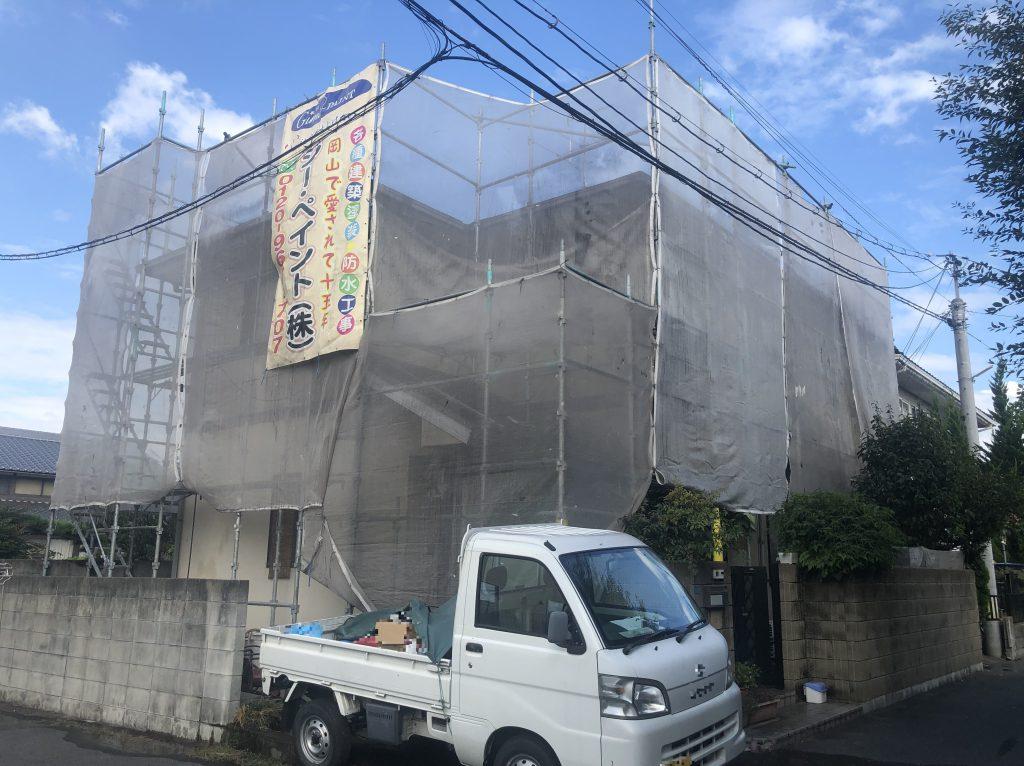 2019.9.26㈭岡山市北区M様邸屋根・外壁塗装工事着工