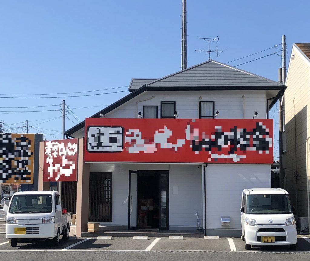 岡山市南区某店舗 屋根塗装外壁塗装 施工完了後