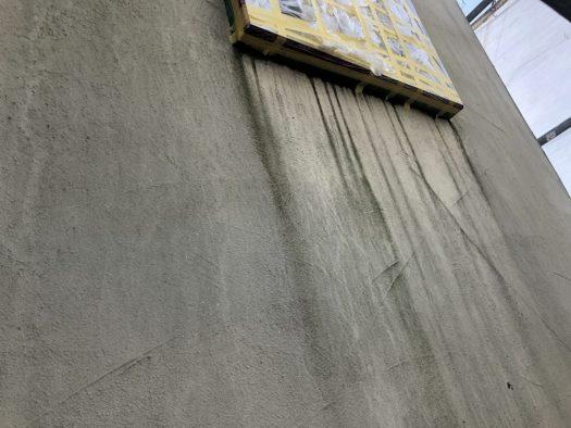 岡山市北区パティスリージュナ 外壁塗装 施工前 外壁アップ